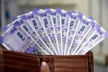 মাত্র ৪০ টাকা করে সেভিংস করলে পেয়ে যাবেন ৮ লক্ষ টাকা ! জেনে নিন নতুন স্কিম সম্বন্ধে...
