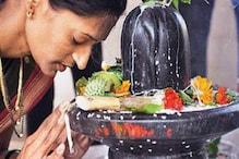 আগামী শুক্রবার শিবরাত্রি, জেনে নিন পঞ্জিকা মতে শিব পুজোর মহেন্দ্রক্ষণ ও সম্পূর্ণ নির্ঘণ্ট