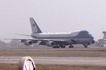 নমস্তে ট্রাম্প: Airforce One সম্পর্কে গুরুত্বপূর্ণ তথ্য