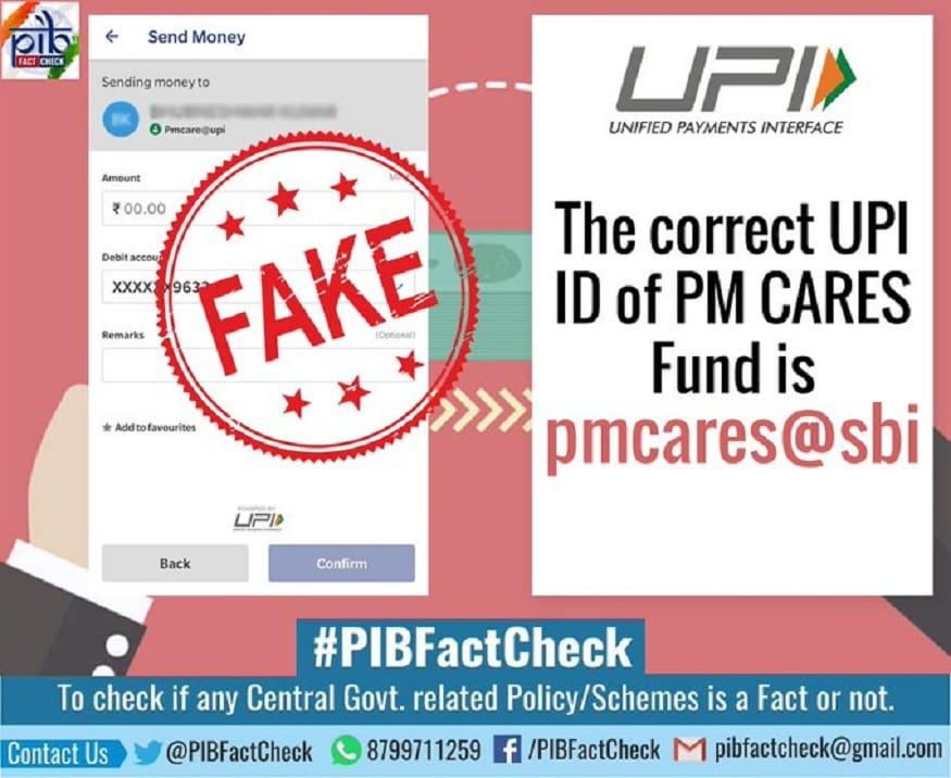 সবাইকে সতর্ক করতে, প্রতারণার ফাঁদে যাতে আপনি পা না দেন সেই জন্য প্রেস ইনফরমেশন বিউরো (PIB) একটি ট্যুইট করেছে। সেই ট্যুইট এই ফেক PM Care UPI আইডি সম্পর্কে জানিয়েছে। ট্যুইটে তারা সঠিক PM Care UPI আইডি জানিয়েছে, যা হল - pmcares@sbi