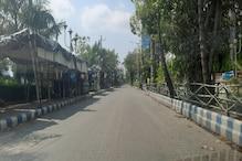 ধু ধু প্রান্তর! জনতা কার্ফুতে নিস্তেজ তথ্যপ্রযুক্তি নগরী, বন্ধ অফিস-দোকানপাট