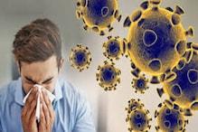 Coronavirus| কত দিন পরে বোঝা যায় দেহে রয়েছে করোনা? নয়া গবেষণায় চাঞ্চল্যকর তথ্য