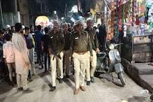 Delhi Violence: মাত্র ৫ ঘণ্টায় পশ্চিম দিল্লি থেকে পুলিশের কাছে ৪৮১ প্যানিক কল!