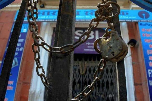' স্পর্শকাতর' হাওড়া, করোনা সংক্রমণ এড়াতে আপাতত বন্ধ পুর-এলাকার সমস্ত ব্যাঙ্ক