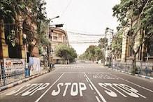 আরও কড়া পুলিশ, লকডাউন ভঙ্গ করে কলকাতায় দু' দিনে গ্রেফতার প্রায় ১৮০০