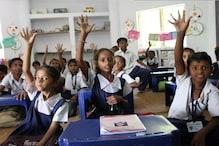 শীঘ্রই অনলাইনে বাধ্যতামূলক ক্লাস নেওয়ার নির্দেশ দেওয়া হচ্ছে এই স্কুলগুলিকে