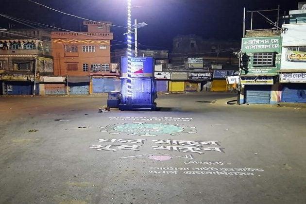 রাস্তায় করোনার 'ভয়াবহ' ছবি! লকডাউনে লোকেদের ঘরে ফেরাতে উদ্যোগ কাটোয়া পুরসভার