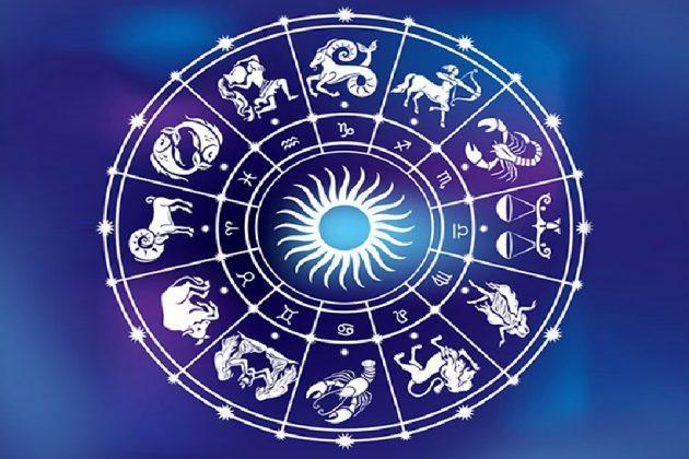 আপনার আজকের দিনটি কেমন যাবে, কোন রাশির পক্ষে আজকের দিনটি শুভ, জেনে নিন