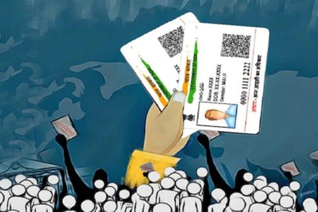লকডাউনের মধ্যেই Aadhaar Card নিয়ে বড় ঘোষণা !