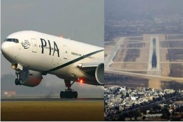 PIA Plane Crash: ল্যান্ড করার কিছুক্ষণ আগেই পাইলটের সঙ্গে যোগাযোগ বিচ্ছিন্ন হয় এটিসির, শোকপ্রকাশ ইমরানের