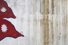 চিনের অঙ্গুলি হেলনেই নাচছে? কেন ভারত বিরোধী হয়ে গেল নেপাল