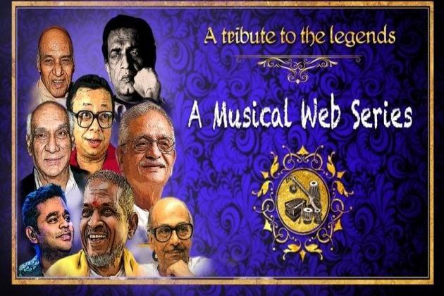 বিশ্ব সঙ্গীত দিবসে নতুন চমক, এবার ওয়েব সিরিজে সম্মান সঙ্গীত শিল্পীদের