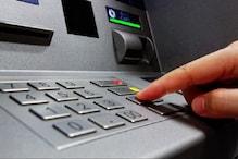 ATM থেকে টাকা তোলার লিমিট হোক ৫০০০, প্রস্তাব দিল রিজার্ভ ব্যাঙ্কের কমিটি-রিপোর্ট