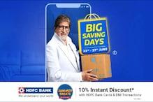 Flipkart Big Savings Days: অর্ধেকেরও কম দামে কিনুন ফোন ও ইলেক্ট্রনিক্স সামগ্রী