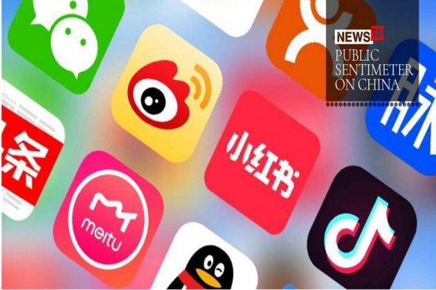#News18PublicSentimeter: তাহলে কি এবার চিনা অ্যাপ ও সোশ্যাল মিডিয়া ব্যবহার বন্ধ হবে? জেনে নিন সমীক্ষার রিপোর্ট
