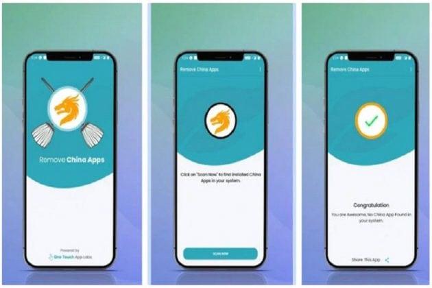'বয়কট চিন'-এর জোয়ারে ভাইরাল Remove China App, অল্প সময়েই ৫০ লক্ষের বেশি ডাউনলোড