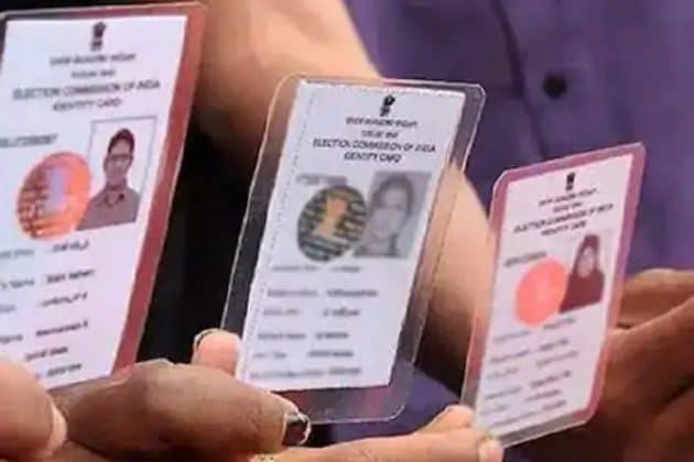 সাবধান! Voter ID তৈরি করার নাম করে চলছে লক্ষ লক্ষ টাকার প্রতারণা