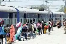 আরও নতুন স্পেশাল ট্রেন আনতে চলেছে ভারতীয় রেল, থাকবে তৎকাল বুকিংয়ের সুবিধা