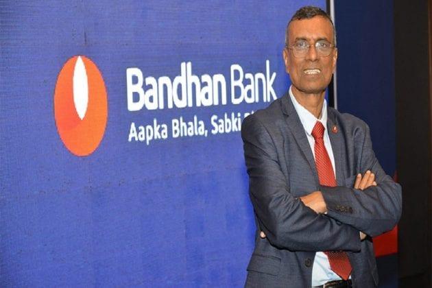 Bandhan Bank's Vision 2025: আর্থিক লেনদেন সরলীকরণের রোডম্যাপ তৈরি বন্ধনের