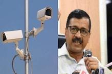 CCTV-র নজরে দিল্লি: কেজরির পরিকল্পনার সুফল পাচ্ছে দিল্লি পুলিশ