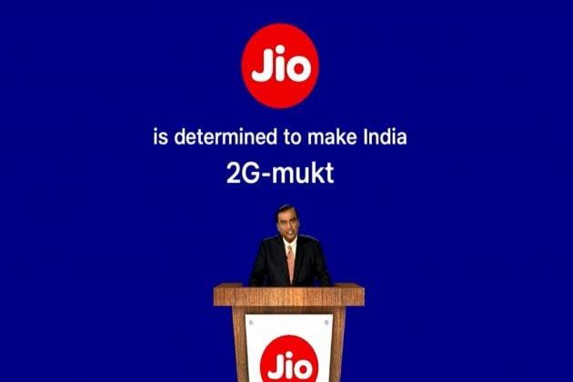 RIL AGM 2020: 'Jio ভারতকে 2G-মুক্ত করবে,' ঘোষণা মুকেশ আম্বানির
