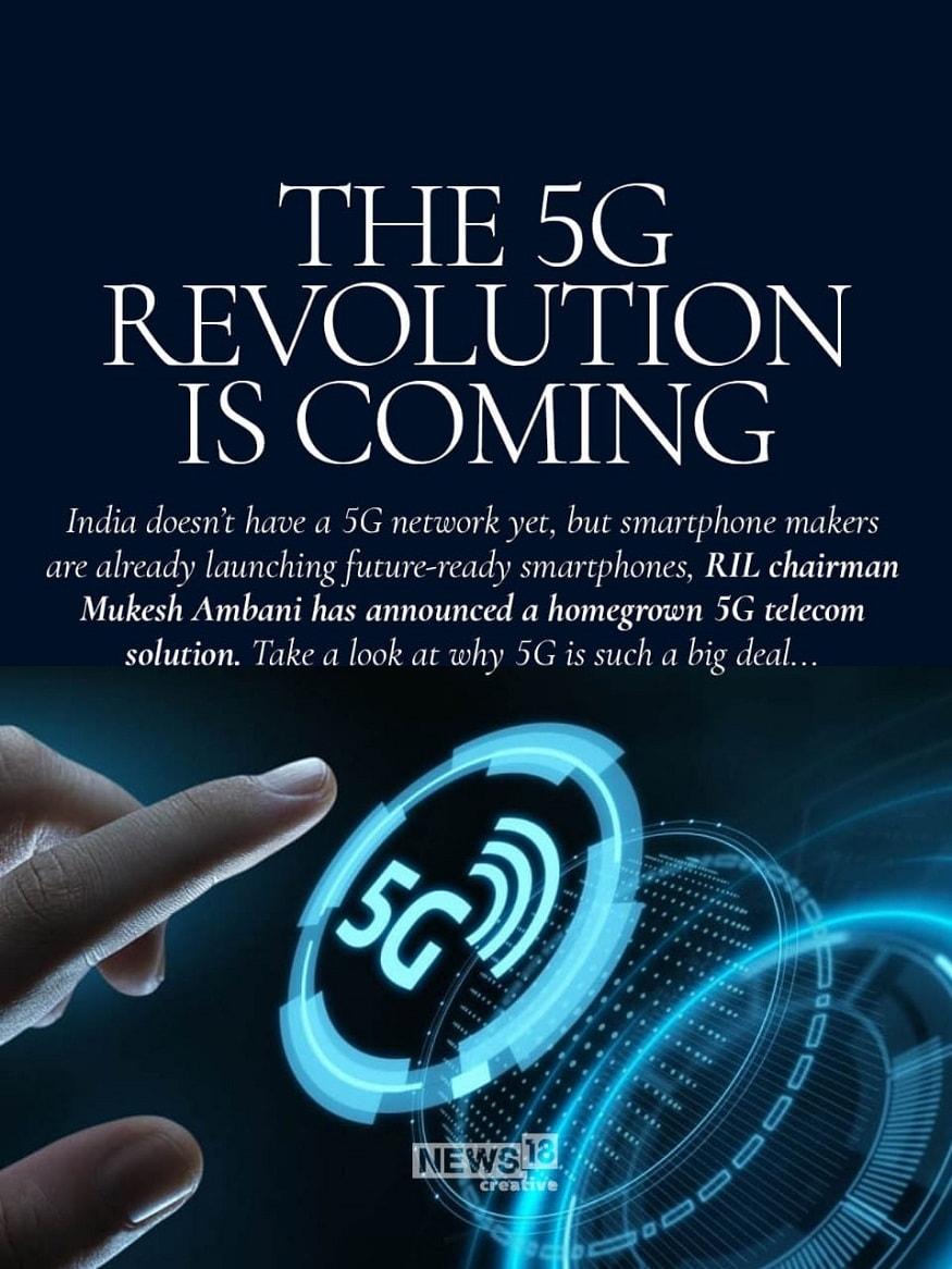 বিশ্বমানের 5G পরিষেবা দিতে তৈরি রয়েছে জিও, জানান মুকেশ আম্বানি। স্পেকট্রাম পেলেই ট্রায়াল রান শুরু হবে৷ Google এবং জিও-- যৌথ ভাবে সস্তায় 5G স্মার্টফোন তৈরি করবে৷