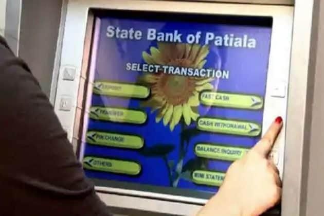 বদল গেল SBI ATM থেকে টাকা তোলার নিয়ম, এবার থেকে দরকার পড়বে OTP-র