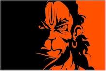 '৫ অগাস্ট অবধি রোজ পাঁচবার করে পড়ুন হনুমান চালিশা'- করোনা ভাগাতে সাধ্বী প্রজ্ঞার দাওয়াই