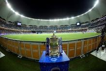 কেন আরব আমিরশাহি সবচেয়ে ভাল ভেন্যু IPL 2020-র জন্য? জানুন বিস্তারিত