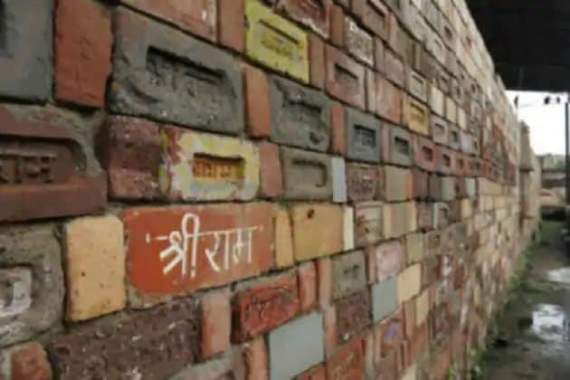 অযোধ্যায় রাম মন্দিরের ২০০০ ফুট তলায় থাকবে 'টাইম ক্যাপসুল', সেখানেই থাকবে ইতিহাস
