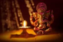 Ganesh Chaturthi 2020: এই ৫ মন্ত্রেই গণেশকে খুশি করুন, সৌভাগ্য আসবেই