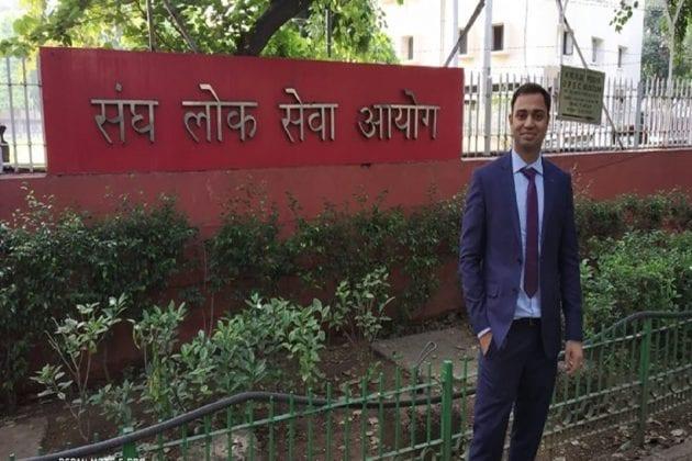 ছেলের পড়াশোনার জন্য বাড়ি বেচেছিলেন বাবা-মা, UPSC-তে ২৬ স্থান অধিকার করল ছেলে