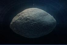 ভয়ঙ্কর! গাড়ির সাইজের মহাজাগতিক পাথর চলে গেল পৃথিবী ঘেঁষে, জানতেই পারল না NASA