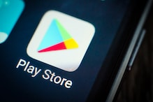 ডিসেম্বর-জানুয়ারিতে Play Store থেকে প্রায় ১০০টি পার্সোনাল লোন অ্যাপ সরাল Google