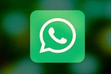 WhatsApp-এর নয়া ফিচার, এবার নিমেষে খুঁজে পাবেন পছন্দের নির্দিষ্ট স্টিকার