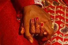 'আমার করোনা হয়েছে, আর বাঁচব না', স্ত্রী'কে বলে বান্ধবীর সঙ্গে সংসার পাতল যুবক!