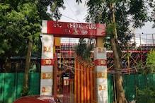 ISL |  ইস্টবেঙ্গলের কোচের হটসিটে কে? কোচের নাম ঘোষণা কবে? জেনে নিন বিশদে