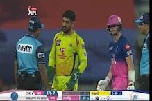 #IPL2020: কেলেঙ্কারি আর বলে কাকে? মেজাজ হারিয়ে মাঠেই খোদ আম্পায়রের সঙ্গে ঝগড়া মাহির!