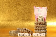 গোল্ড লোন নিয়েছেন ? জেনে নিন লোনের টাকা কীভাবে মেটাবেন