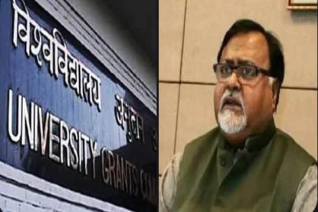 Breaking: রাজ্য পেল UGC-এর সম্মতি, অক্টোবরেই হবে বিশ্ববিদ্যালয়গুলির ফাইনাল সেমেস্টার পরীক্ষা, শুক্রবার থেকেই পরীক্ষা সূচি প্রকাশ