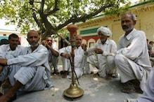 ভাইপোর সঙ্গে অবৈধ প্রেম, 'পাপ' ধুতে গ্রামবাসীদের সামনে বিবস্ত্র স্নান, মোটা টাকা জরিমানার নির্দেশ