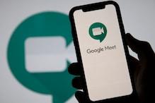 Google Meet-এর নতুন ফিচার, কলের আগে এবার থেকে চেক করা যাবে ভিডিও-অডিও কোয়ালিটি