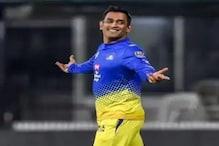 #IPL 2020: আইপিএল শুরুর আগেই দারুণ সাহসী সিদ্ধান্ত নিলেন মহেন্দ্র সিং ধোনি