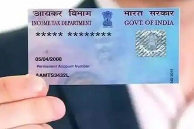 PAN Card সংক্রান্ত এই ভুল করে থাকলে দিতে হবে ১০,০০০ টাকা জরিমানা