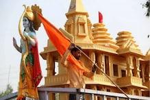 খোদ রামের ঘরেই চুরি! চেক জাল করে রাম মন্দির ট্রাস্টের অ্যাকাউন্ট থেকে গায়েব টাকা