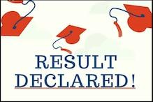 JEE Main Result 2020: ফলপ্রকাশ জেইই-মেইনের, রাজ্যে সম্ভাব্য প্রথম শ্রীমন্তী দে