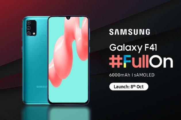 ৬০০০ mAh ব্যাটারি-সহ ৮ অক্টোবর ভারতে লঞ্চ হবে Samsung Galaxy F41