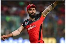 #IPL2020: ধোনি- গম্ভীরের 'এলিট' ক্লাবে ঢুকলেন বিরাট কোহলি