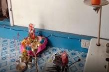 নোটবন্দী,আমফান,করোনা মহামারি কেড়েছে সব আনন্দ, জল আর ফুলে বিশ্বকর্মার পূজা