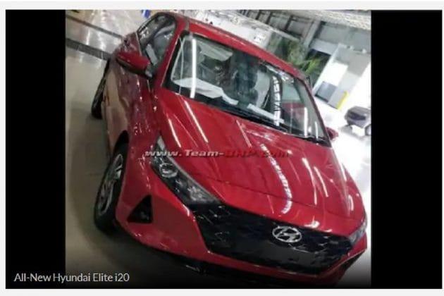 নভেম্বরে বাজারে আসছে Hyundai Elite i20, মুক্তির আগেই নেটদুনিয়ায় লিক নতুন মডেলের ছবি